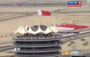 Флаг Гран-при Бахрейн, Формула 1,Чемпионат Мира