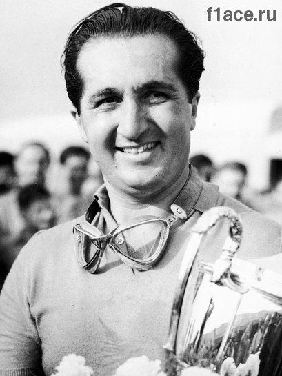 Альберто Аскари
