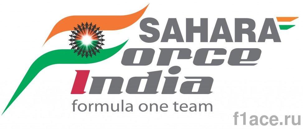 Логотип команды Форс Индия Ф1