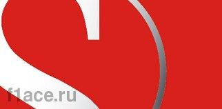 Логотип команды Ред Булл Ф1