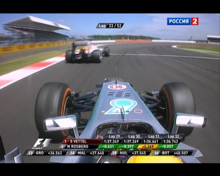 Льюис Хемильтон против Пола ди Ресты, Гран-при Великобритании 2013.