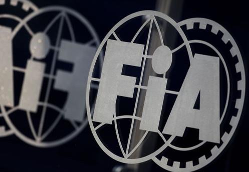 Логотип ФИА