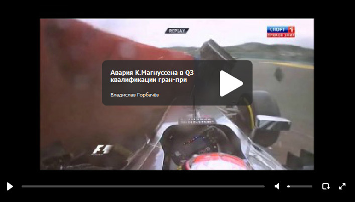 Авария К.Магнуссена в Q3 квалификации гран-при Венгрии 2014