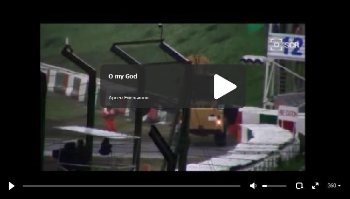 Смотреть видео аварии Жюля Бьянки на гран-при Японии.Аматор
