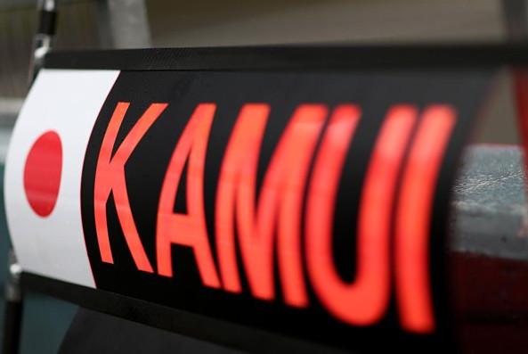 Доска для оповещения пилота. Камуи Кобаяши