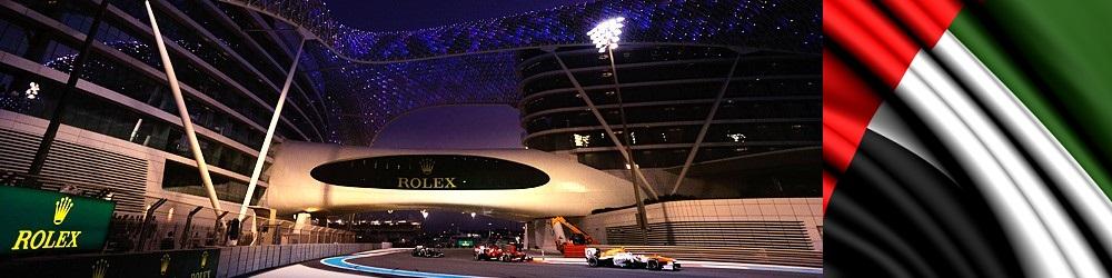 Гран-при Абу Даби