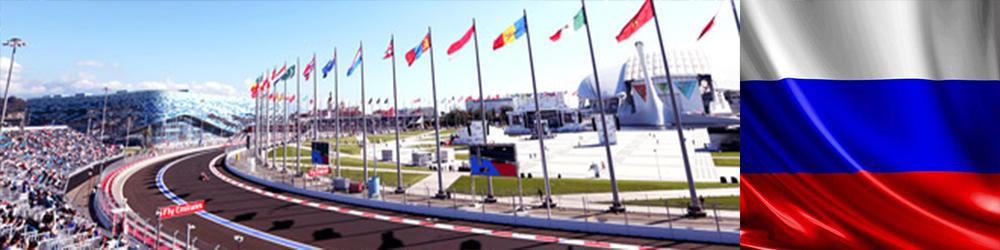 Гран-при России,трассы