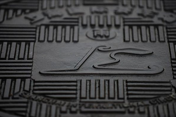 Схема автодрома Шанхай, в виде иероглифа Шан