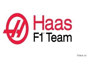 Логотип команды Хаас