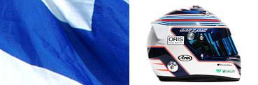 Боттас, шлем и флаг