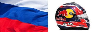 Квят, флаг, шлем