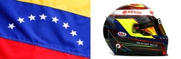 Пастор Мальдонадо, шлем,флаг