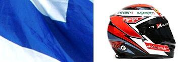 Шлем и флаг Кими Райкконена