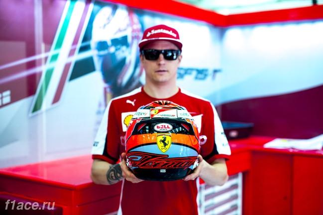 Кими Райкконен и его новый шлем