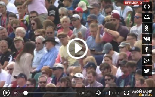 Смотреть гонку гран-при Великобритании 2015