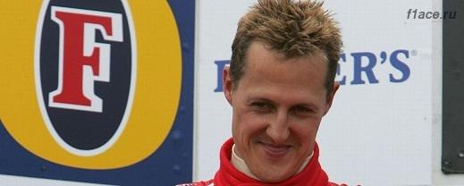Кто был рекордсменом по победам, до Шумахера?