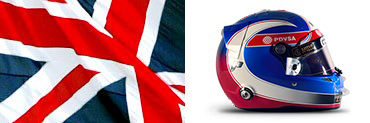 Палмер, флаг,шлем