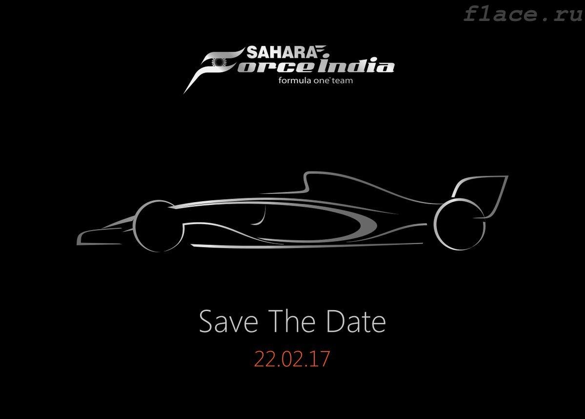 Дата презентации болида Форс Индии 2017