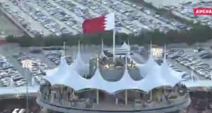 Гонка гран-при Бахрейна 2017 посмотреть