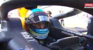 Смотреть гонку Гран-при Японии, Сузука Ф1