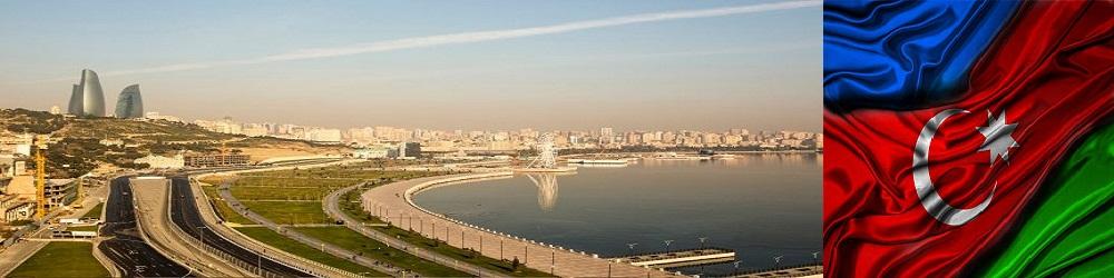 Азербайджан-Баку