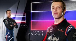 Смотреть запись гонки гран-при Франции 2019