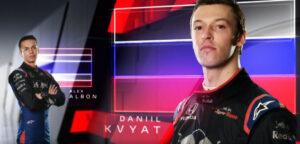 Гран-при Венгрии 2019 смотреть