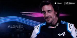 Запись гонки гран-при Бахрейна 2021